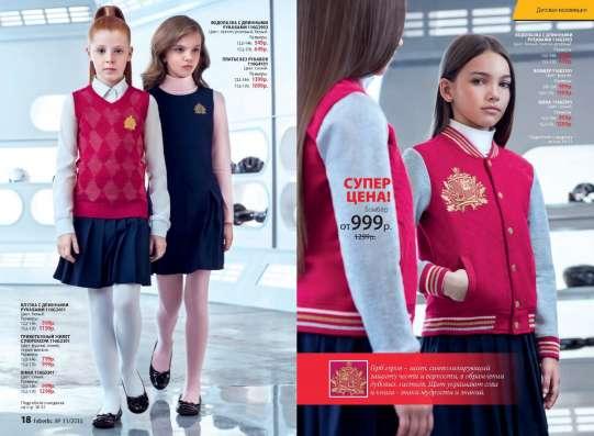 Одеваем детей красиво и со вкусом в Санкт-Петербурге Фото 3