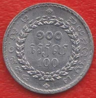 Камбоджа 100 риелей 1994 г.