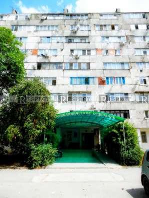 Продаётся 2х комнатная малогабаритная квартира в г. Анапа