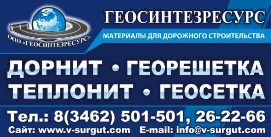 Холстопрошивное полотно (ХПП), цв. серый , белый в Ханты-Мансийске Фото 1