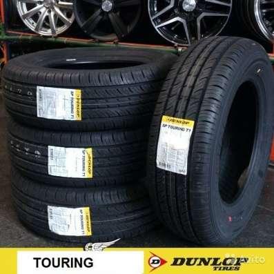 Новые Dunlop 195 65 R15 SP 704