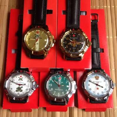 Часы командирские военные