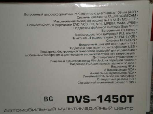 Продам автомагнитолу с экраном в г. Минск Фото 3