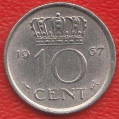 Нидерланды Голландия 10 центов 1967 г