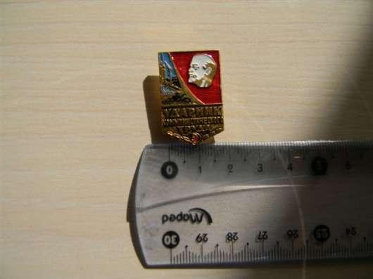 значки.Ударник коммунистического труда, 3 шт. разных заводов