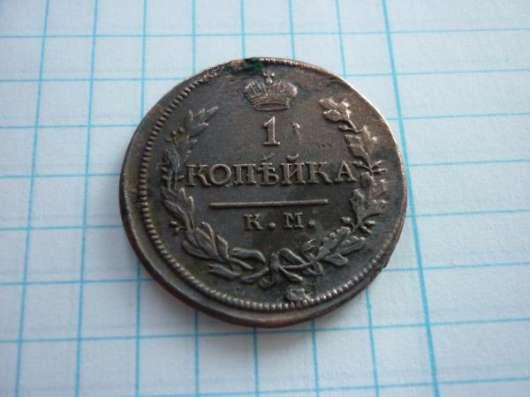 Монеты царской Росии в Новосибирске Фото 2