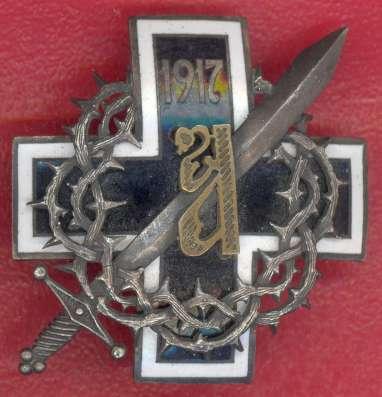 Знак Конного генерала Алексеева полка Белое движение
