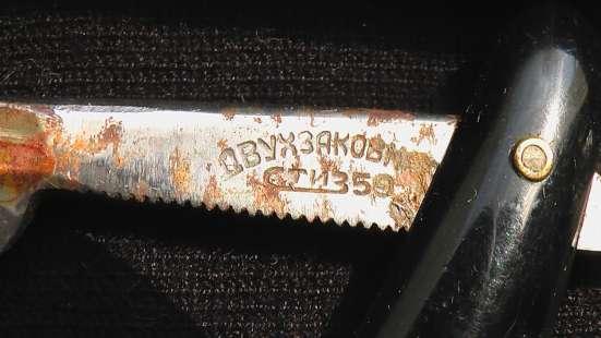 Бритвы опасные СССР .станок для правки бритв. в Саратове Фото 3