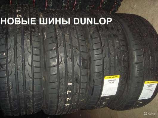 Новые Dunlop 235 45 R17 DZ102 94W в Москве Фото 1