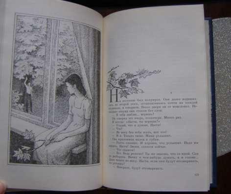 Прилежаева Третья Варя. Пушкинский вальс (книга для детей) в Москве Фото 1