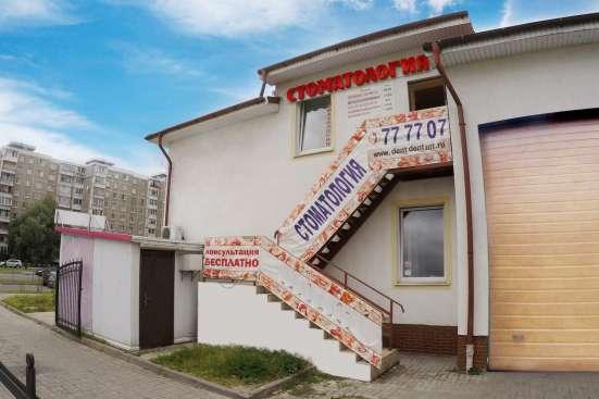 Продам клинику стоматология готовый бизнес
