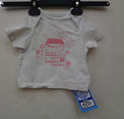 Штаны, футболки детские в г. Всеволожск Фото 5
