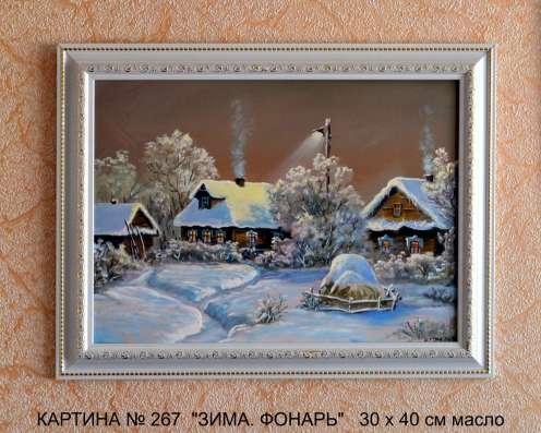 КАРТИНА маслом Сувенир на подарок