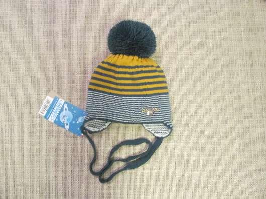 Зимние шапки для мальчиков в г. Минск Фото 2