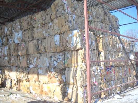 Закупаем макулатуру, картон, бумагу, плёнку, пластиковые кан