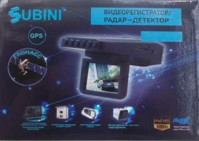 Видеорегистратор 3 в 1  SUBINI STR 835