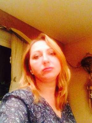 Ольга, 38 лет, хочет познакомиться