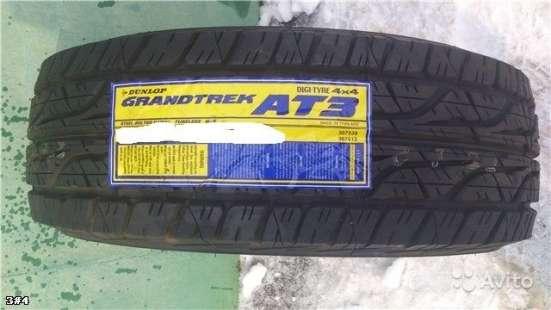 Новые Dunlop 265 60 R18 Grand trek AT 3