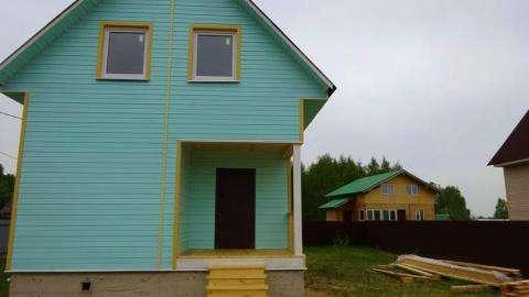 Продается дом в Дмитрове Фото 5