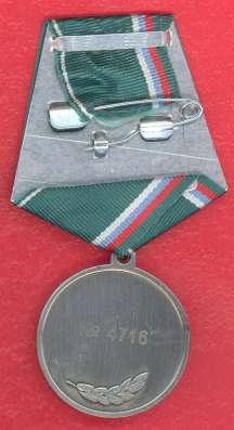 Россия медаль Участник боевых действий на Кавказе документ в Орле Фото 3