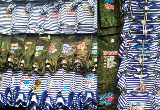 Стильные Детские футболки, майки, шорты в Москве Фото 3
