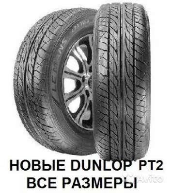 Новые Dunlop 235/60 R17 Grandtrek PT2 102V в Москве Фото 1