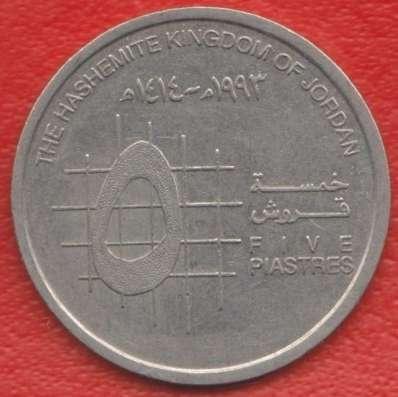 Иордания 5 пиастров 1993 г