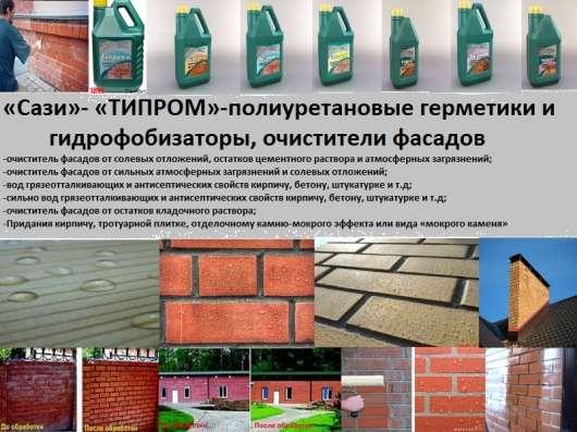 Очиститель фасадов Типром ОЦ в г. Ташкент Фото 2