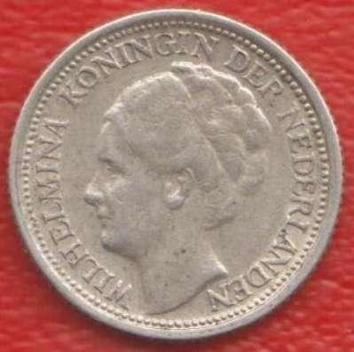 Нидерланды Голландия 10 центов 1941 г №1 Серебро в Орле Фото 1