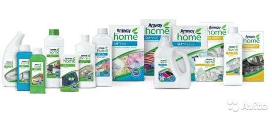 Продукция Амвэй Amway с доставкой на дом