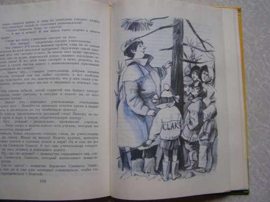 Утешить Пейтера (книга для детей) в Москве Фото 1