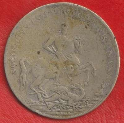 Англия Медаль оберег Военно-морского флота