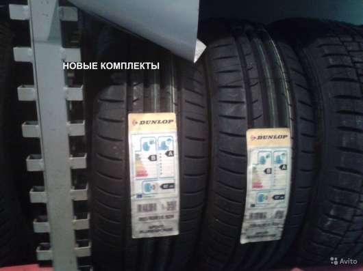 Новые Dunlop 205 60 R16 Bluresponse