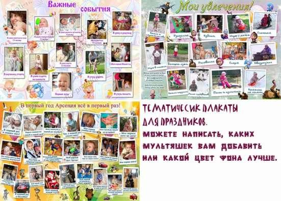 Фотосувениры в Мокром Батае