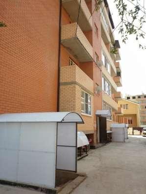 Квартира в Краснадаре в Краснодаре Фото 3