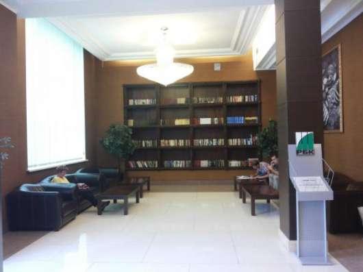 Аренда офис 350