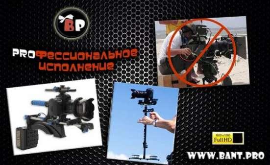 Акция! ФОТО+ВИДЕО- 46000р!!! Фотокнига в подарок! в Москве Фото 2
