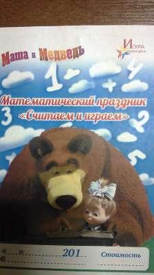 Услуги кадрового и праздничного агетств в Владивостоке Фото 4