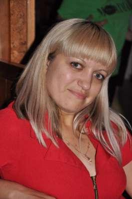Ольга, 29 лет, хочет познакомиться