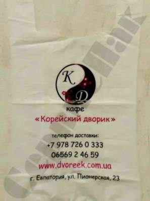 Пакеты с логотипом для суши-баров в Туле Фото 2