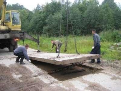Плиты дорожные б/у 6х1.5м 6x2м