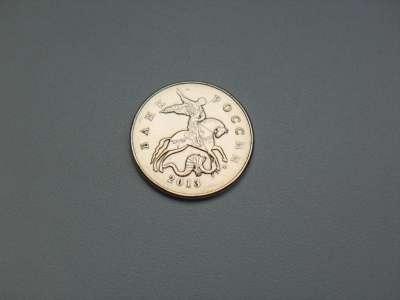 Монета 50 Копеек 2013 год М Россия в Москве Фото 1