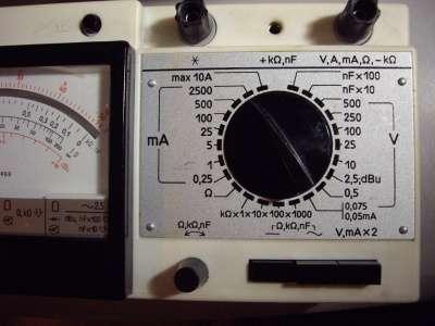 Ц-43101 - тестер Прибор многофункциональ