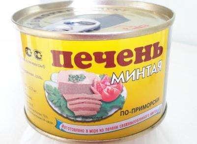 """ПЕЧЕНЬ МИНТАЯ ПО-ПРИМОРСКИ """"Дальморепродукт"""" , 240 г"""