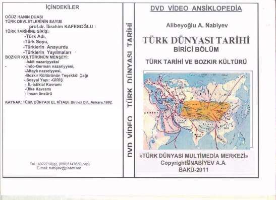 Digital DVD video Encyclopedia about History OF TURKIC WORLD