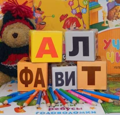 АЛФАВИТ, Студия развития и подготовки детей к школе