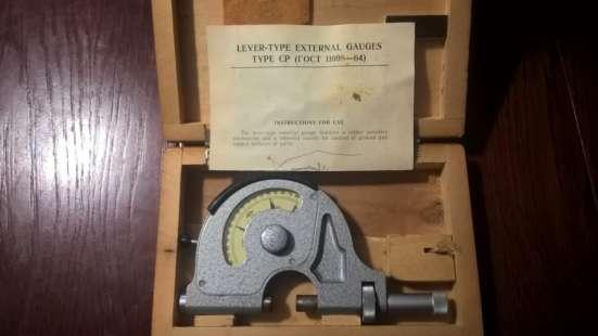 Миниметр широкошкальный точность 0.001 и 0.002
