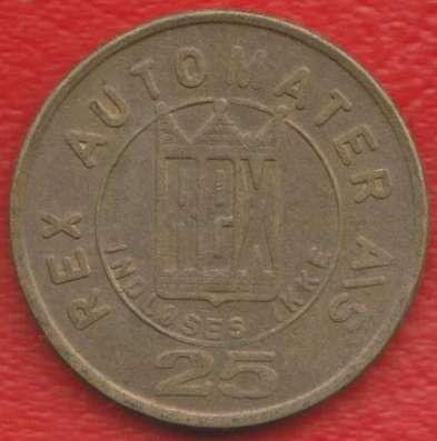 Жетон игровой Дания №3 Латунь 23 мм