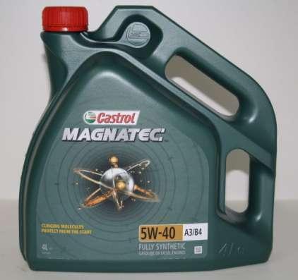 Масло моторное castrol magnatec 5W40 A3/B4, 4Л