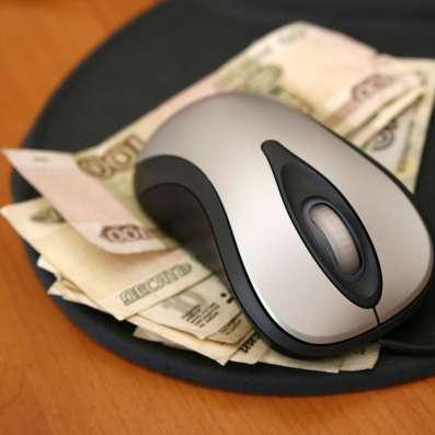 Доступный заработок в интернете